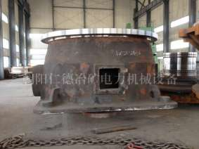 1400 gyratory crusher frame body